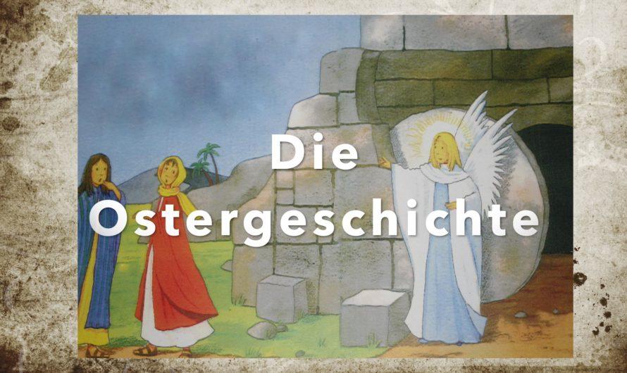 Video: Die Ostergeschichte für Kinder